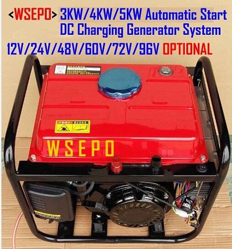 WSE-3KW Smart Version(Automatic Start) Petrol DC Battery Charging Generator System(12V/24V/36V/48V Customized) for E-Vehicles
