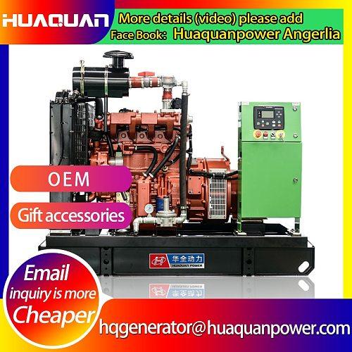 gas generator price 30kw engine motor generating set