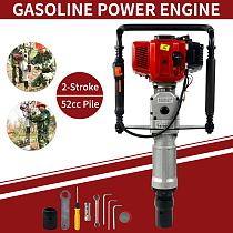 Gas Powered T Post Driver 52CC 2 Stroke 2.3HP Pile Gasoline Engine Push Fence Farm US Stock