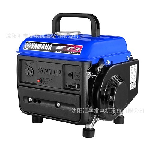 Genuine Yamaha ET-1 portable home small car silent gasoline generator set rated 0.7KW