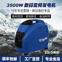 Gasoline generator 3KW frequency conversion ultra-quiet small mini digital home outdoor car extended range 220V2000W