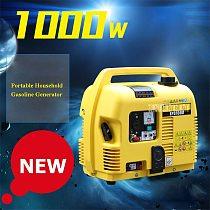 EPS1000 Portable Household Gasoline Generator Home Small Silent Generator Single Phase Gasoline Generator 1000W 220V 88CC 4.2L