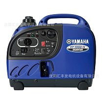 EF1000IS frequency portable household mute generator rated 0.9 KW gasoline generator