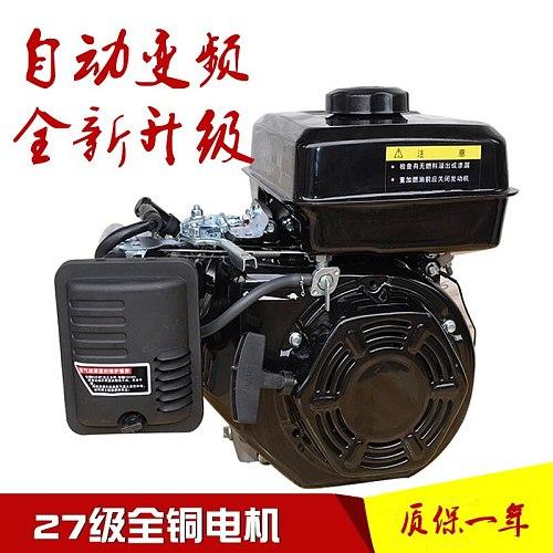 Electric vehicle range extender 3000w digital inverter gasoline generator household 220V small household mute