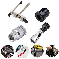 4Pcs/Set 12 Teeth Carbon Steel Mountain Bike Chain Bicycle Crank Axle Extractor Removal Repairing Tool Kit