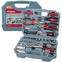 Hi-Spec 67pc Hand Tool Set Metric Car Auto Repair Automotive Mechanics Tool Kit Home Garage Socket Wrench Tools in Tool Case