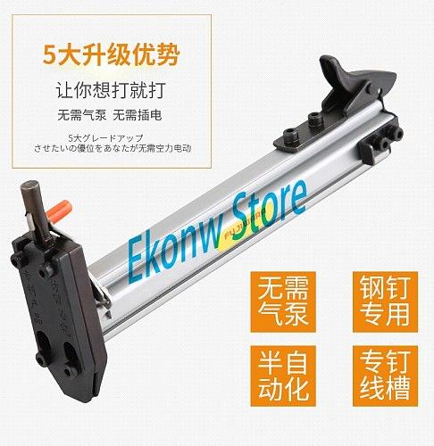 No need for air pump,nail special,semi-automatic,special nail trough,manual cement nail gun including 800 nails