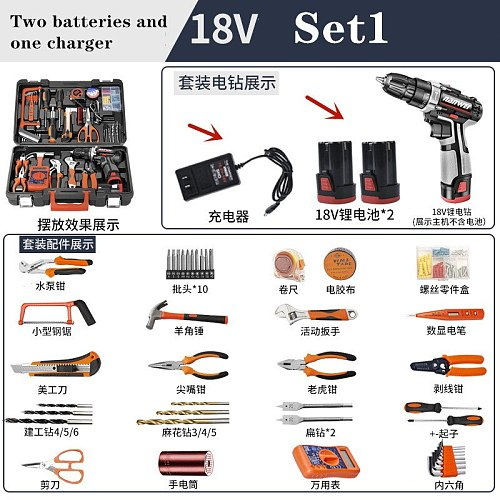 18V Household Charging Drill Percussion Drill Tool Set Hardware Electrician Mini Multi-functional Toolbox