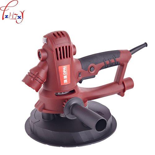 Handheld dust-free metope buffing machine self-priming dust-free wall putty sanding grinding machine 220V 1250W