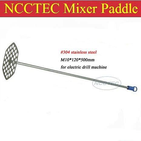 #304 stainless steel paint mixer paddle shaft FREE shipping | diameter 4.8'' 120mm, length 20'' 500mm, M10 thread