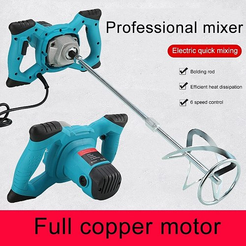 2100W Handheld Electric Paint Coating Cement Mixer Industrial Dual High Gear 6 Speed Bolding Regulating Concretes Grouts Mixing