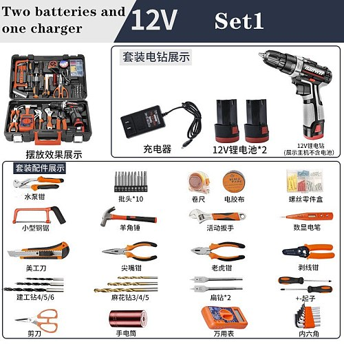 12V Household Charging Drill Percussion Drill Tool Set Hardware Electrician Mini Multi-functional Toolbox
