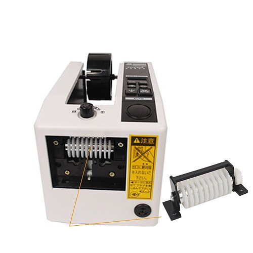 M-1000 Automatic Packing Tape Dispenser Adhesive Cutting Tape Sectional Slitting Machine Office Eleclectrical Tape Cutting Tools