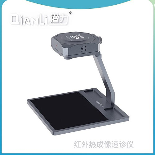 Qianli PCB diagnostic infrared instrument for dignosis of mobile phone mainrboard malfunction fever point bottom plate repair