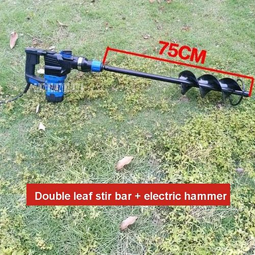 New Single Leaf / Double Leaf Mortar Stirring Rod Spiral Mixer High-quality Concrete Mixing Tool With Electric Hammer 220V 1200W