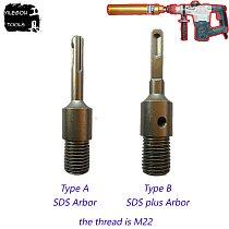 Diamond Core Bit SDS Plus Arbor For Electric Hammer M22 Diamond Core Bit Adapter SDS Arbor (Type A or B)