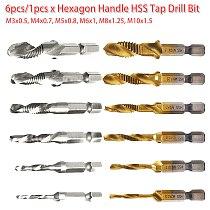 HSS Thread Spiral Screw Metric Composite Tap Drill Bit 6pcs/1pcs 1/4 Hex Shank Tap M3 M4 M5 M6 M8 M10 Woodworking Tool