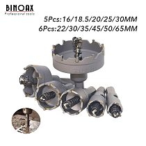 Carbide Tip TCT Drill Bit Hole Saw Drill Bit Set Hole Saw Cutter For Stainless Steel Metal Alloy Drilling 22/30/35/45/50/65MM