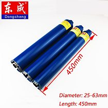 25-63mm Diamond Core Drill Bit 450mm Wall Concrete Perforator Masonry Drilling For Water Wet Marble Granite Wall Drilling Tools