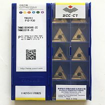 High-quality triangular CNC slot drive blade TNMG160404R/L-ZC TNMG160408R/L-ZC