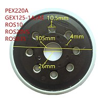 125mm Sander backing pad replacement for Bosch GEX 125-1 AE sanding 8 hole base pad 2609100541 OEM pad good quality