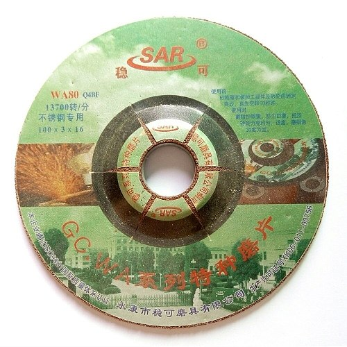 100mm stainless steel sanding grinding wheel metal sheet cutting disc pads dremel angle grinder rotary tool stone tools