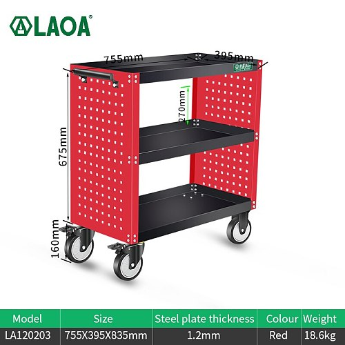 LAOA Professional three-layer tool cart with pegboard thickened silent wheel tool cart tool cabinet repair cart