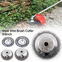 6/8 inches Lawn Weed Brush Grass Trimmer Head Steel Wire Brush Cutter Break-proof Safe Lawnmover Parts Garden Grass Cutter
