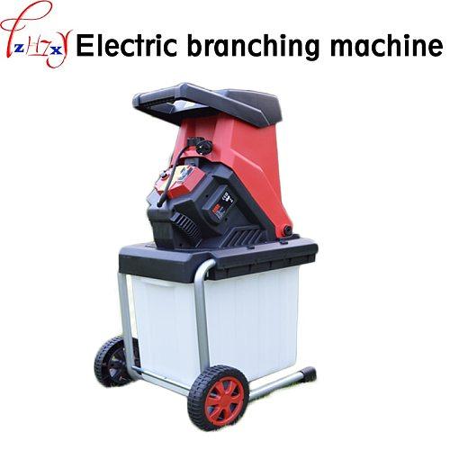 220V 1PC Desktop electric breaking machine 2500W high power electric tree branch crusher electric pulverizer garden tool