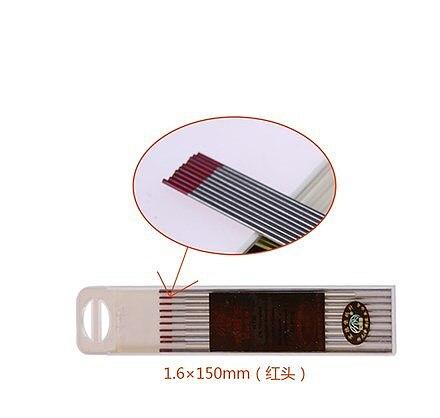 Tungsten electrode argon arc welding electrode tungsten needle 150mm 1.6 / 2.0 / 2.4 /