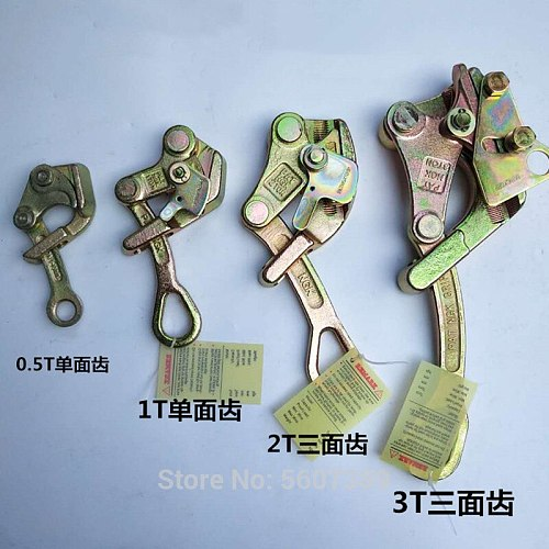 2T SD wire grip steel wire cable clamp Pulling tightening tool
