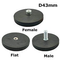 5pcs Magnetic Disc with Rubber Coated Diameter 43 mm LED Light Holding Spotlight Holder NdFeB Magnet Strong Neodymium Magnet
