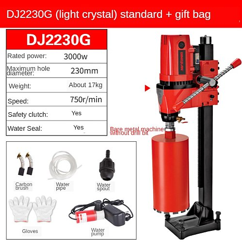 Water drilling rig high-power air-conditioning drilling machine desktop electric drilling rig