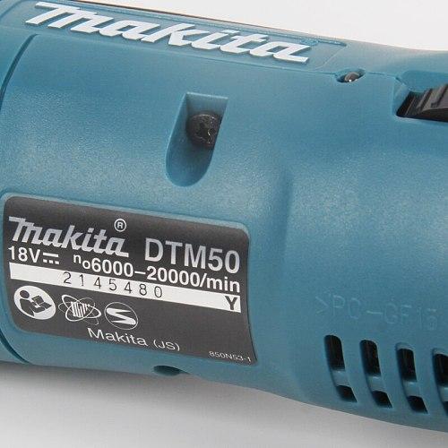 Makita  DTM50Z 18v LXT Lithium Ion Cordless Multi Tool Multi Tool Bare Unit DTM50