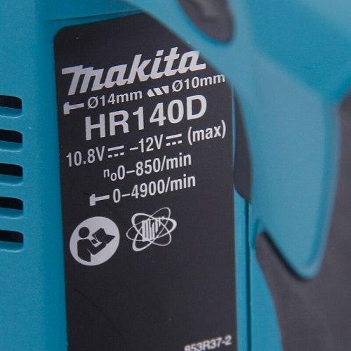 Makita SDS CORDLESS BL ROTARY HAMMER HR140DZ 12V 14mm 2-Modes, Body Only