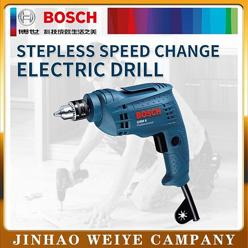 Bosch GBM10/13RE household electric drill with wire pistol drill high power multifunctional doctor power tool 220 V