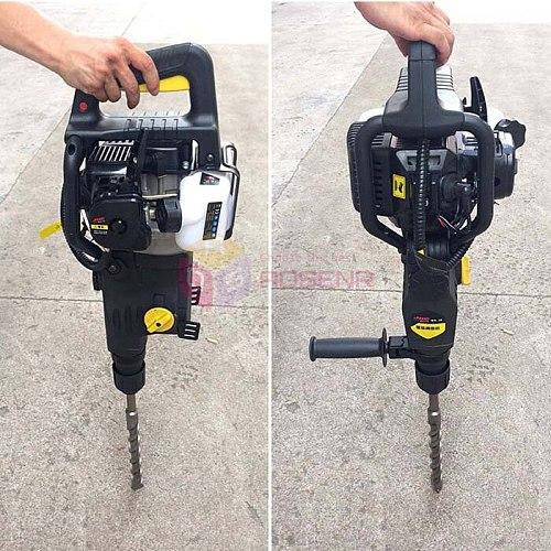 Impact Dual Use Multi Gasoline Powered Hammer Pick Petrol Breaker Dual-purpose Drilling Tool Bit