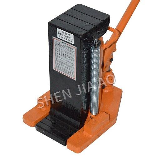 MHC5T Claw hydraulic jack Hydraulic jack Hydraulic lifting machine hook jack Bold spring No oil leakage Top load