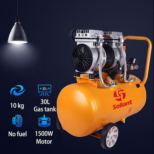 Air pump air compressor small air compressor Otto gas inflatable oil-free silent 220V woodworking paint air pump
