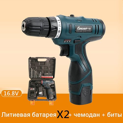 16.8V Cordless Drill Spare Lithium Battery Electric Drill Bit Socket Electric Screwdriver wrench Carrying case powerful drill