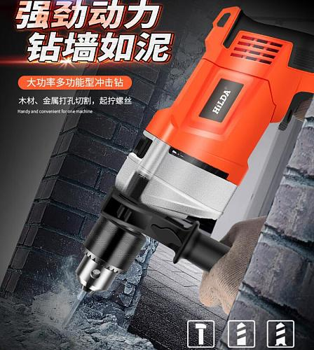 Free shipping 220V Multifunction Household Impact Drill Power Drill Electric Hammer Power Tools
