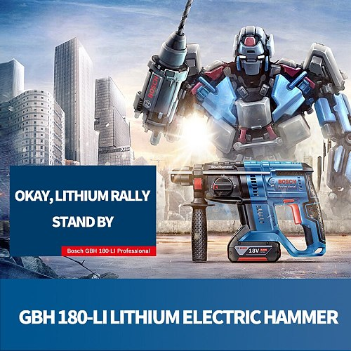 Bosch GBH180-LI Impact Drill Four Pits Lithium Rechargeable Electric Multi-function Household 18V Ellectric Hammer Drill