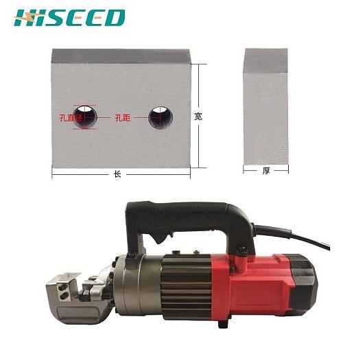 Rc20  Blade cutter head hydraulic rebar cutting machine cutter head