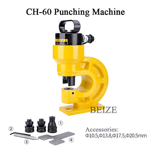 CH-60 Hydraulic Hole Punching Tool 31T Hole Digger Force Puncher Smooth For Iron Plate Copper Bar Aluminum Stainless Steel