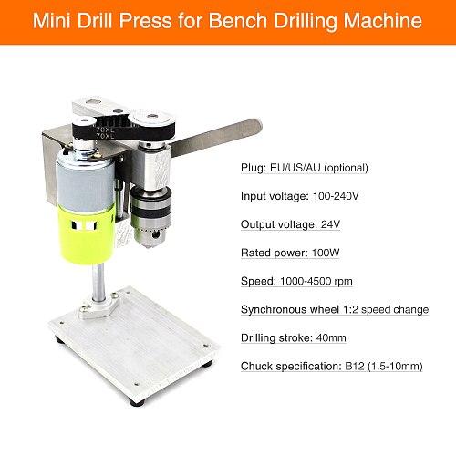 KKMOON Mini Aluminum Bench Electric Drill 7 speeds Drilling Chuck 1.5-10mm Professional DIY Pure High Precision Drill Press