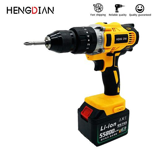 Adjustable Speed Electric Hand High Power Impact Rotary Brushless Hammer Drill Machine