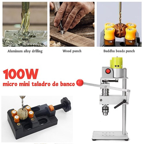 100W Micro Mini Bench Drill Drilling Machine Milling Machine Household Multifunctional Electric Drill DIY Precise Hole Puncher