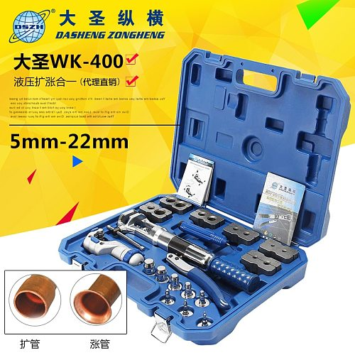 Hydraulic Tube Expander Tool Kit WK-400 7 Lever Hydraulic Pipe Expander Pipe Fuel Line Flaring Tools HVAC Tools