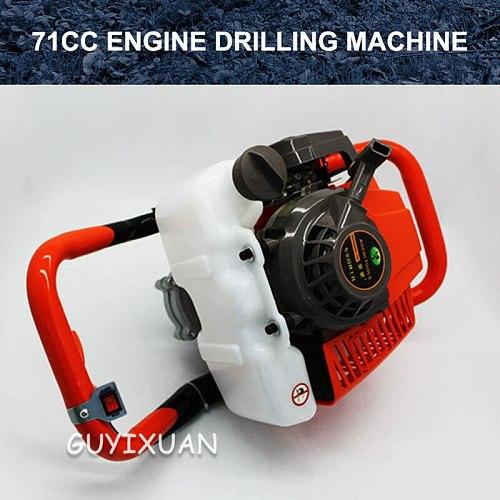 52cc / 71cc engine drilling machine high power mining tools hole pile driver gasoline drilling machine