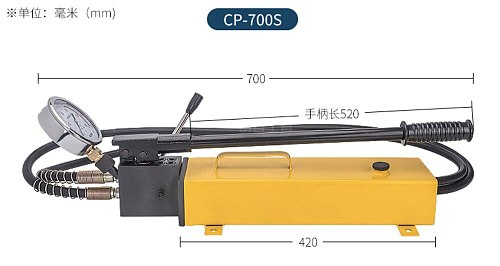 pillar rod support rescue expansion Hydraulic roof supporter with CP-700S hand pump